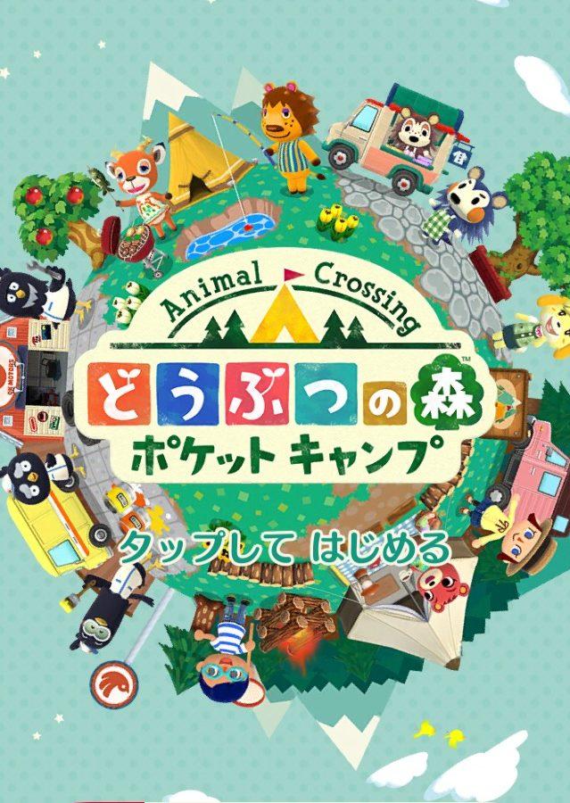 """どうぶつの森アプリ""""ポケ森""""の遊び方"""